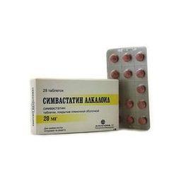 Симвастатин Алкалоид, 20 мг, таблетки, покрытые пленочной оболочкой, 28 шт.