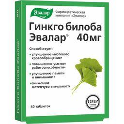 Гинкго Билоба Эвалар, 40 мг, таблетки, 40 шт.