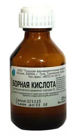 Борная кислота, 3%, раствор для наружного применения спиртовой, 25 мл, 1 шт.