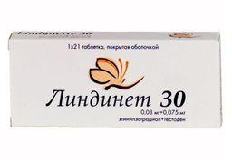 Линдинет 30, 30 мкг+75 мкг, таблетки, покрытые оболочкой, 21 шт.