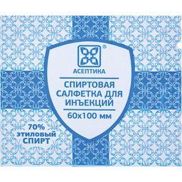 Салфетка антисептическая спиртовая, 100х60 мм, салфетки, 10 шт.