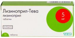 Лизиноприл-Тева, 5 мг, таблетки, 30 шт.