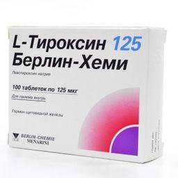 L-Тироксин 125 Берлин-Хеми, 125 мкг, таблетки, 100 шт.