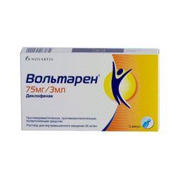 Вольтарен, 25 мг/мл, раствор для внутримышечного введения, 3 мл, 5 шт.
