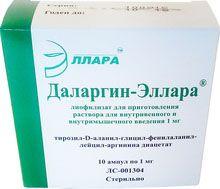 Даларгин-Эллара, 1 мг, лиофилизат для приготовления раствора для внутривенного и внутримышечного введения, 1, 10 шт.
