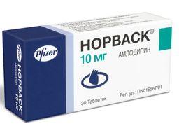 Норваск, 10 мг, таблетки, 30 шт.