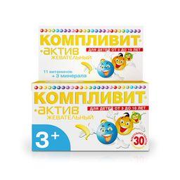 Компливит-Актив жевательный, таблетки жевательные, банановые, 30 шт.