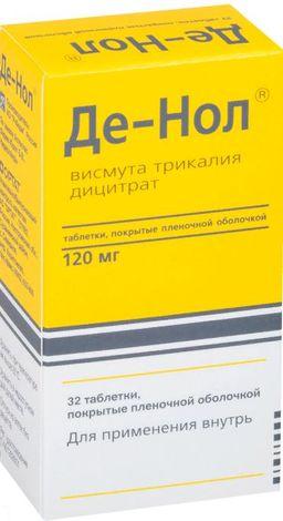 Де-Нол, 120 мг, таблетки, покрытые пленочной оболочкой, 32 шт.