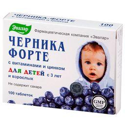 Черника-форте с витаминами и цинком, 0.25 г, таблетки, покрытые оболочкой, 100 шт.