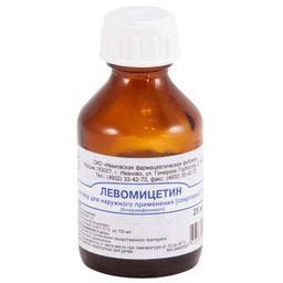 Левомицетина раствор спиртовой, 1%, раствор для наружного применения спиртовой, 25 мл, 1 шт.