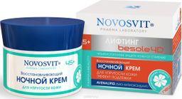 Novosvit крем восстанавливающий ночной для упругости кожи, крем для лица, 50 мл, 1 шт.