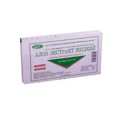 Алоэ экстракт жидкий, раствор для подкожного введения, 1 мл, 10 шт.