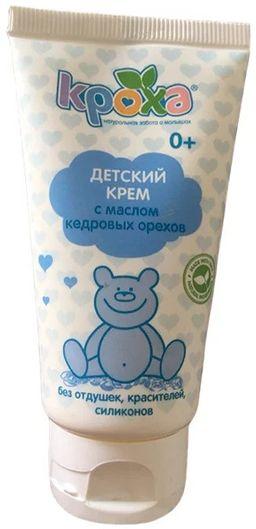 Крем детский Кроха, крем для детей, 50 мл, 1 шт.