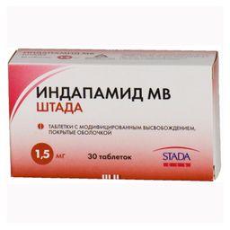 Индапамид МВ Штада, 1.5 мг, таблетки пролонгированного действия, покрытые пленочной оболочкой, 30 шт.
