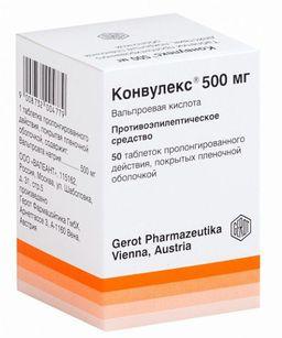 Конвулекс, 500 мг, таблетки пролонгированного действия, покрытые пленочной оболочкой, 50 шт.