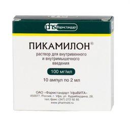 Пикамилон, 100 мг/мл, раствор для внутривенного и внутримышечного введения, 2 мл, 10 шт.