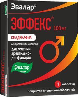 Эффекс Силденафил, 100 мг, таблетки, покрытые пленочной оболочкой, 1 шт.