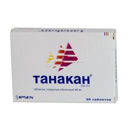 Танакан, 40 мг, таблетки, покрытые пленочной оболочкой, 30 шт.