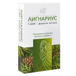 Лигнариус, 138 мг, капсулы, 30 шт.