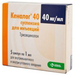 Кеналог 40, 40 мг/мл, суспензия для инъекций, 1 мл, 5 шт.