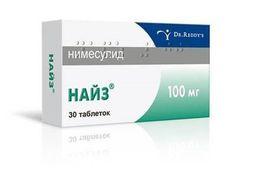 Найз, 100 мг, таблетки, 30 шт.