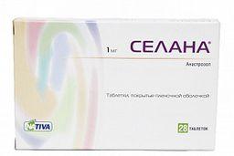 Селана, 1 мг, таблетки, покрытые пленочной оболочкой, 28 шт.