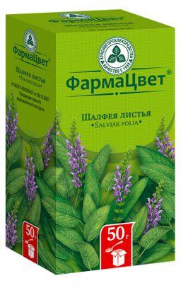 Шалфея листья, сырье растительное измельченное, 50 г, 1 шт.