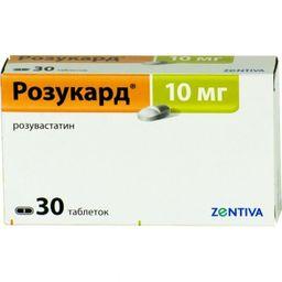 Розукард, 10 мг, таблетки, покрытые пленочной оболочкой, 30 шт.