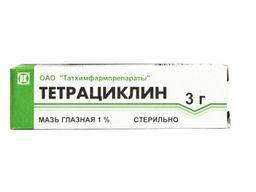 Тетрациклин, 1%, мазь глазная, 3 г, 1 шт.