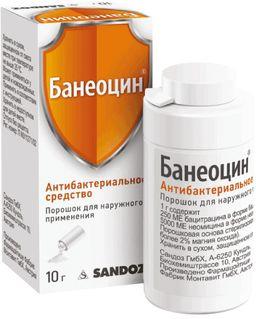 Банеоцин, 250 МЕ/г+5000 МЕ/г, порошок для наружного применения, 10 г, 1 шт.