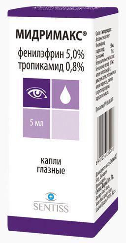 Мидримакс, капли глазные, 5 мл, 1 шт.