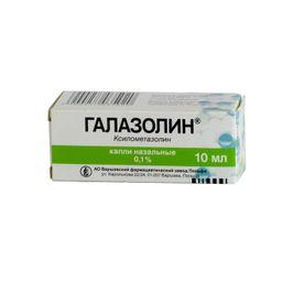 Галазолин, 0.1%, капли назальные, 10 мл, 1 шт.