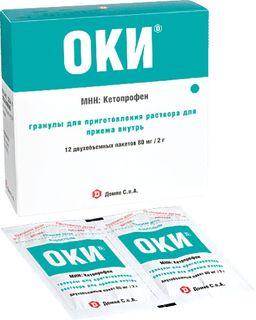 ОКИ, 80 мг, гранулы для приготовления раствора для приема внутрь, 2 г, 12 шт.