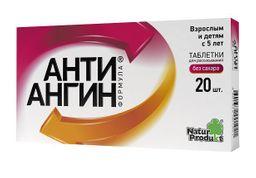 Анти-Ангин Формула, таблетки для рассасывания, 20 шт.