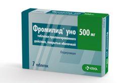 Фромилид Уно, 500 мг, таблетки пролонгированного действия, покрытые пленочной оболочкой, 7 шт.