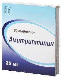 Амитриптилин, 25 мг, таблетки, 50 шт.