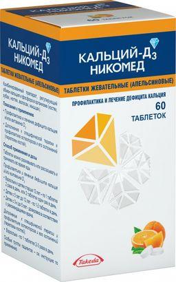 Кальций-Д3 Никомед, 500 мг+200 МЕ, таблетки жевательные, со вкусом или ароматом апельсина, 60 шт.