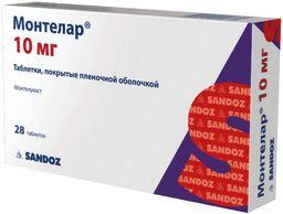 Монтелар, 10 мг, таблетки, покрытые пленочной оболочкой, 28 шт.
