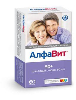 Алфавит 50+, таблетки в комплекте, 60 шт.