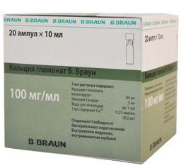 Кальция глюконат Б.Браун, 100 мг/мл, раствор для внутривенного и внутримышечного введения, 10 мл, 20 шт.