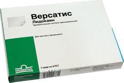 Версатис, 700 мг, пластина, 5 шт.