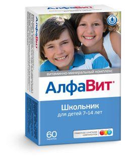 Алфавит Школьник, таблетки жевательные в комплекте, 60 шт.