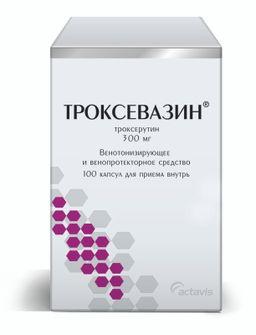 Троксевазин, 300 мг, капсулы, 100 шт.