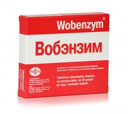 Вобэнзим, таблетки, покрытые кишечнорастворимой оболочкой, 40 шт.