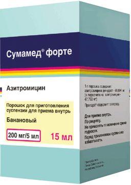 Сумамед форте, 200 мг/5 мл, порошок для приготовления суспензии для приема внутрь, 16.74 г, 1 шт.