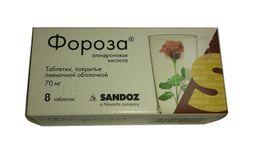 Фороза, 70 мг, таблетки, покрытые пленочной оболочкой, 8 шт.
