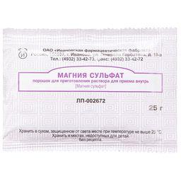 Магния сульфат, порошок для приготовления раствора для приема внутрь, 25 г, 1 шт.