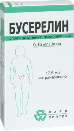 Бусерелин, 0.15 мг/доза, спрей назальный дозированный, 17.5 мл, 1 шт.