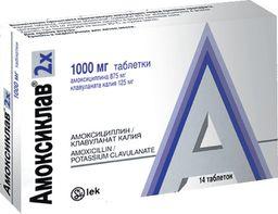 Амоксиклав, 875 мг+125 мг, таблетки, покрытые пленочной оболочкой, 14 шт.