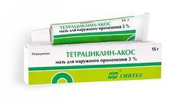 Тетрациклин-АКОС, 3%, мазь для наружного применения, 15 г, 1 шт.